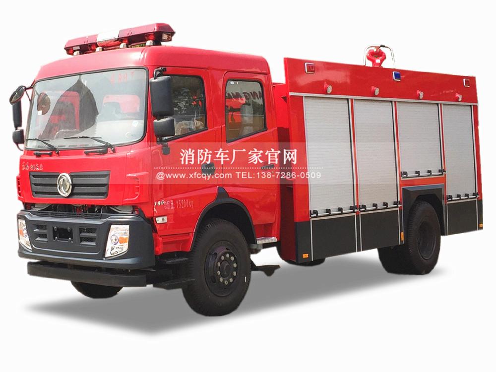 东风干粉消防车