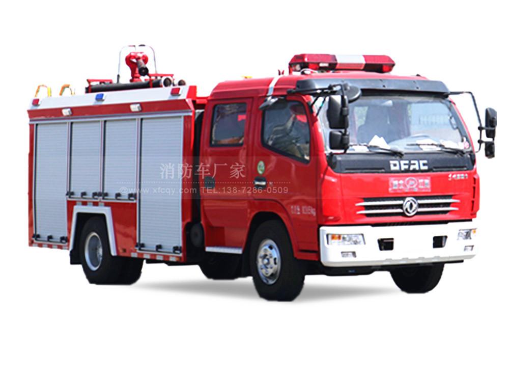 多利卡4吨泡沫消防车
