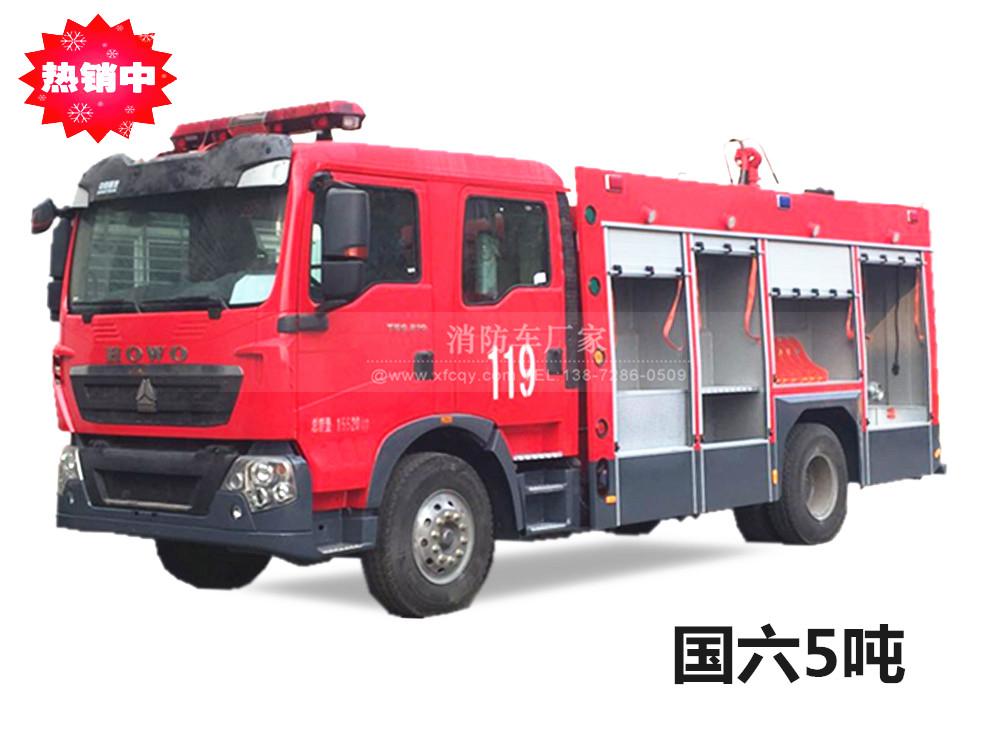 重汽T5G/5吨泡沫万博客户端官网下载