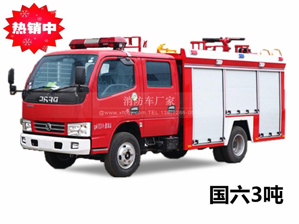 东风小型3吨万博max官网版万博客户端官网下载