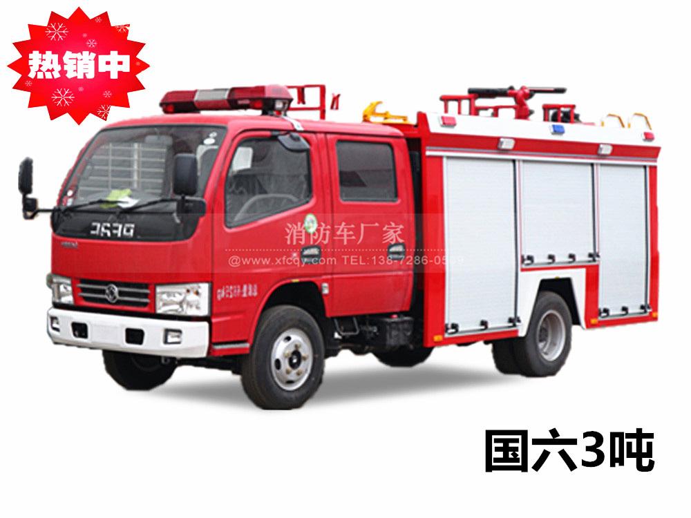东风2.5吨社区万博客户端官网下载