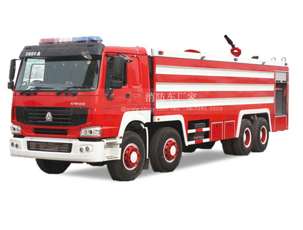 重汽24吨水罐消防车
