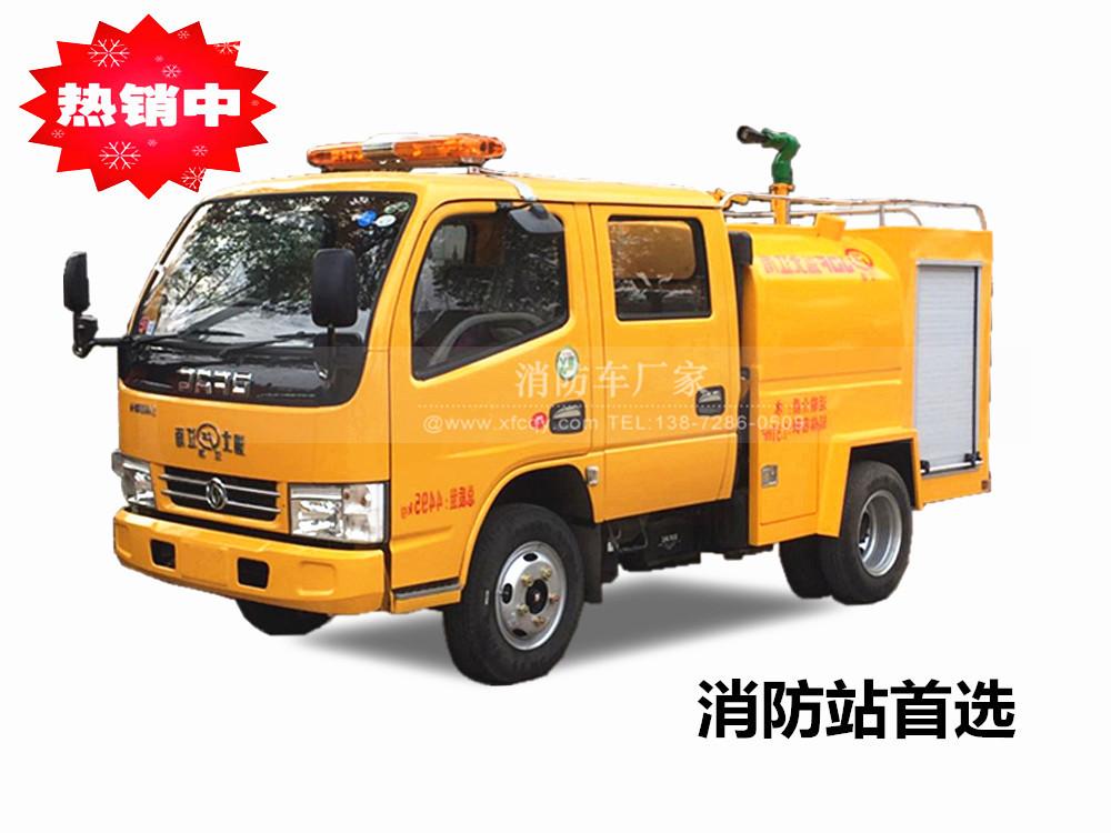 东风2吨微型万博客户端官网下载
