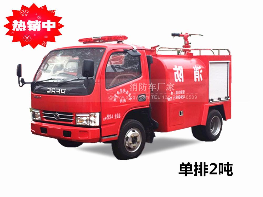 东风小型2吨社区万博客户端官网下载