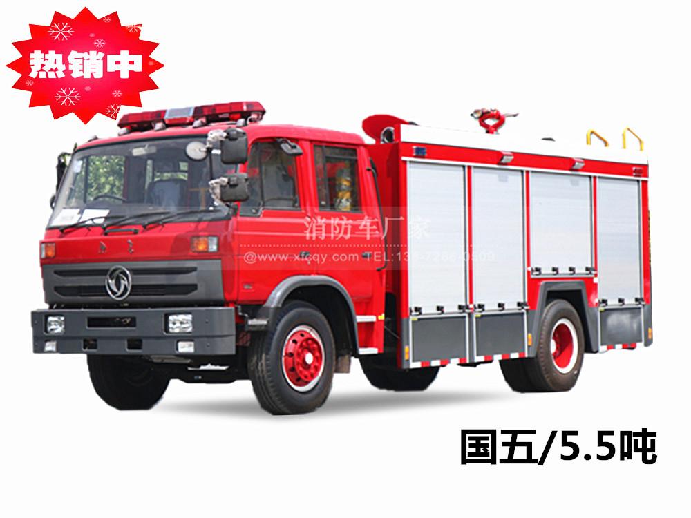 东风153/5.5吨水罐消防车