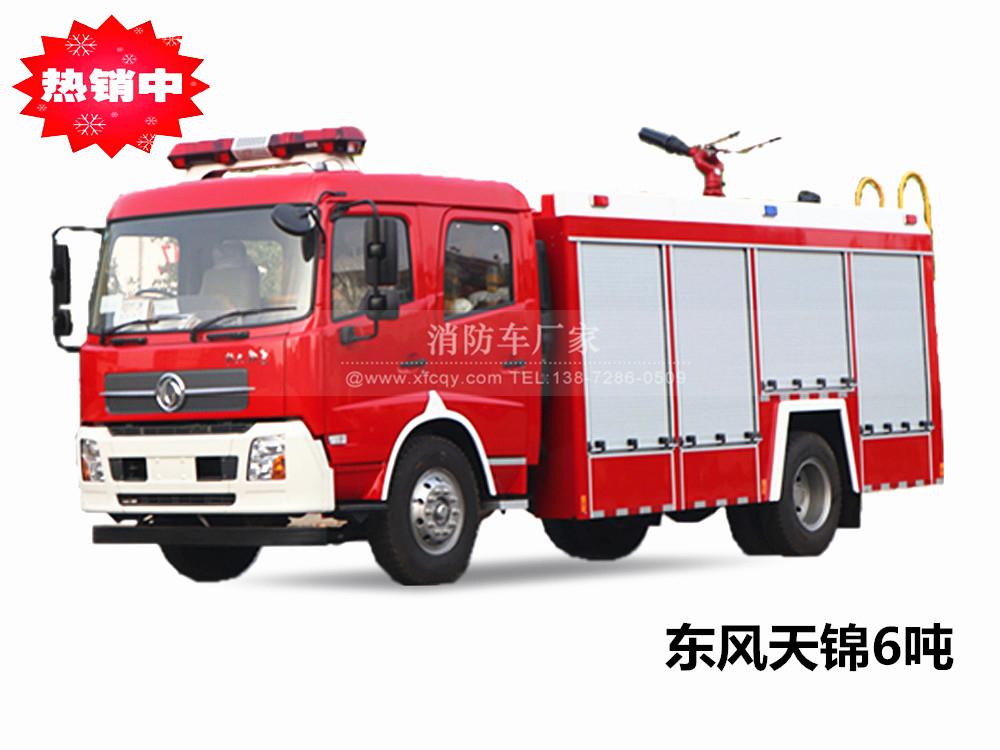 东风天锦6吨万博max官网版万博客户端官网下载