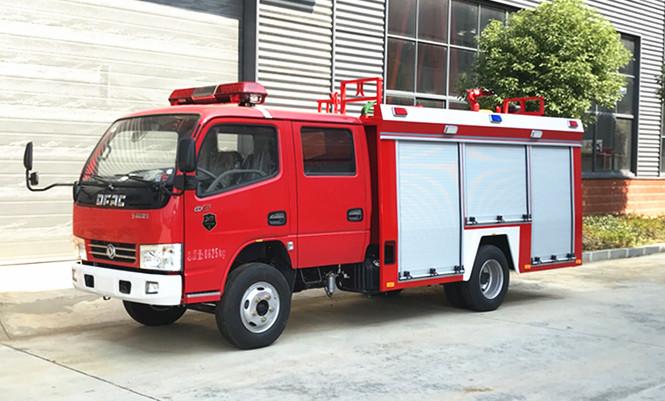国六消防车厂家现货供应