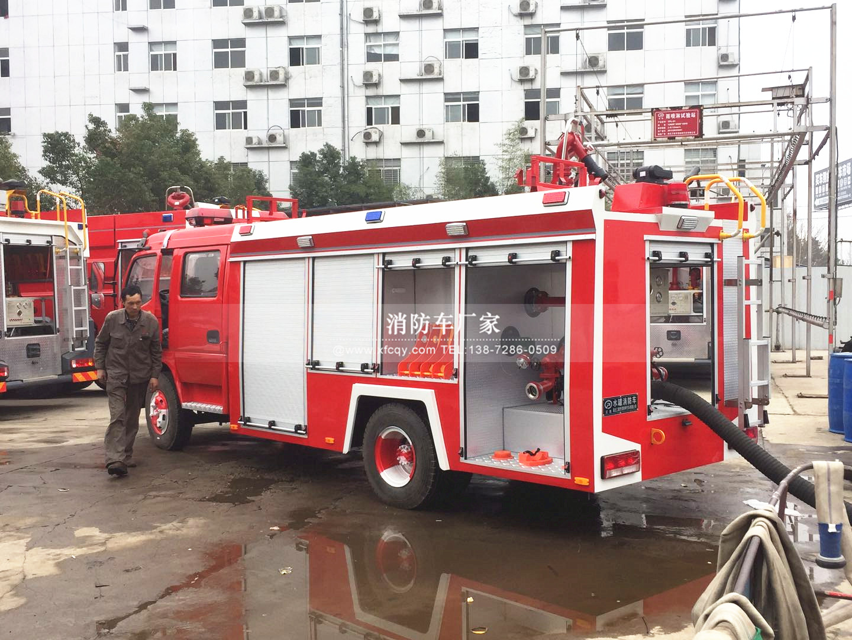 东风多利卡4-5吨消防车操作视频