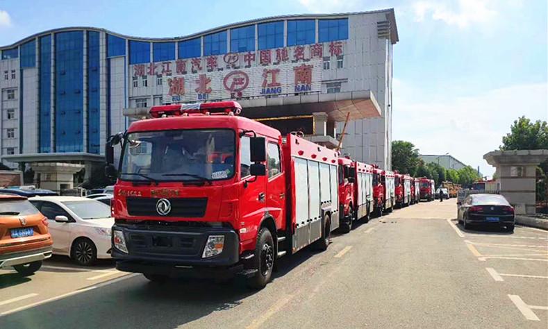【消防车哪里便宜】哪家消防车厂家产品最便宜最靠谱