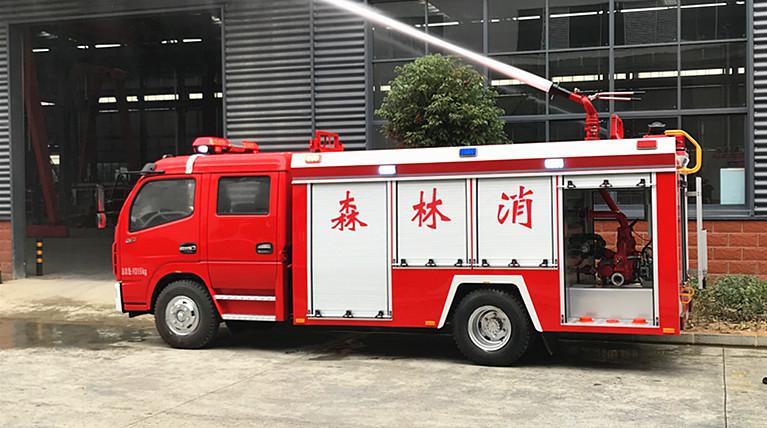 森林消防车价格:森林消防车多少钱一台【厂家购车有好礼】