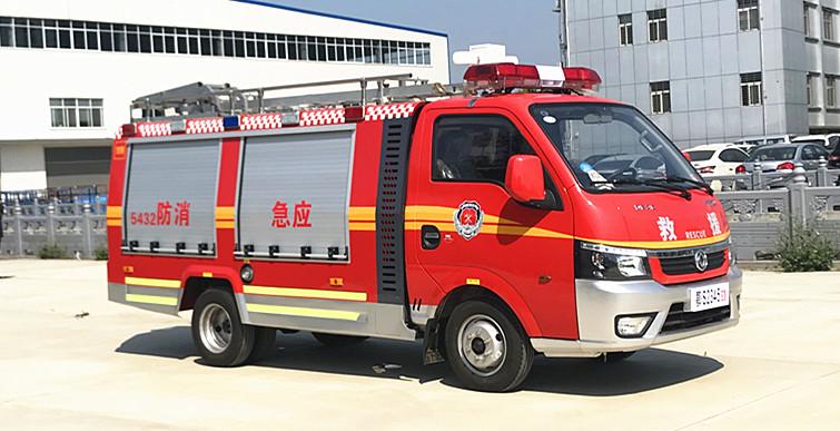 微型消防车价格:微型消防车多少钱一辆【厂家报价】