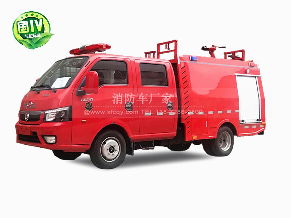 东风国六双排1.5吨小型消防车(高配版)