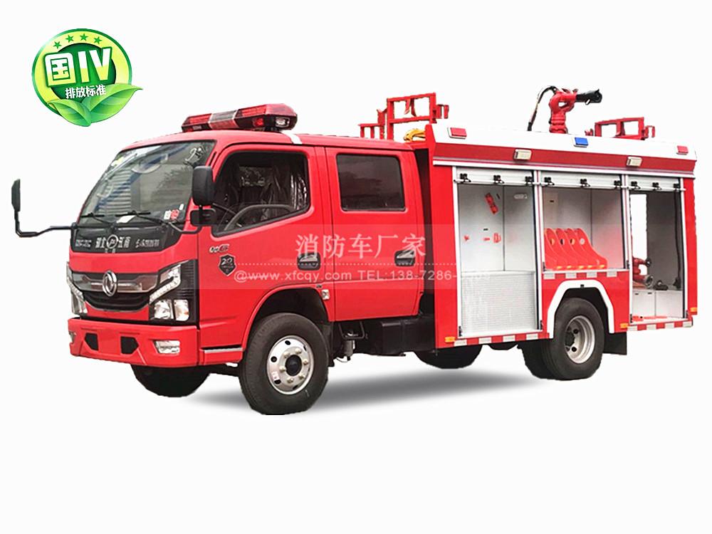 东风2.5吨国六小型消防车