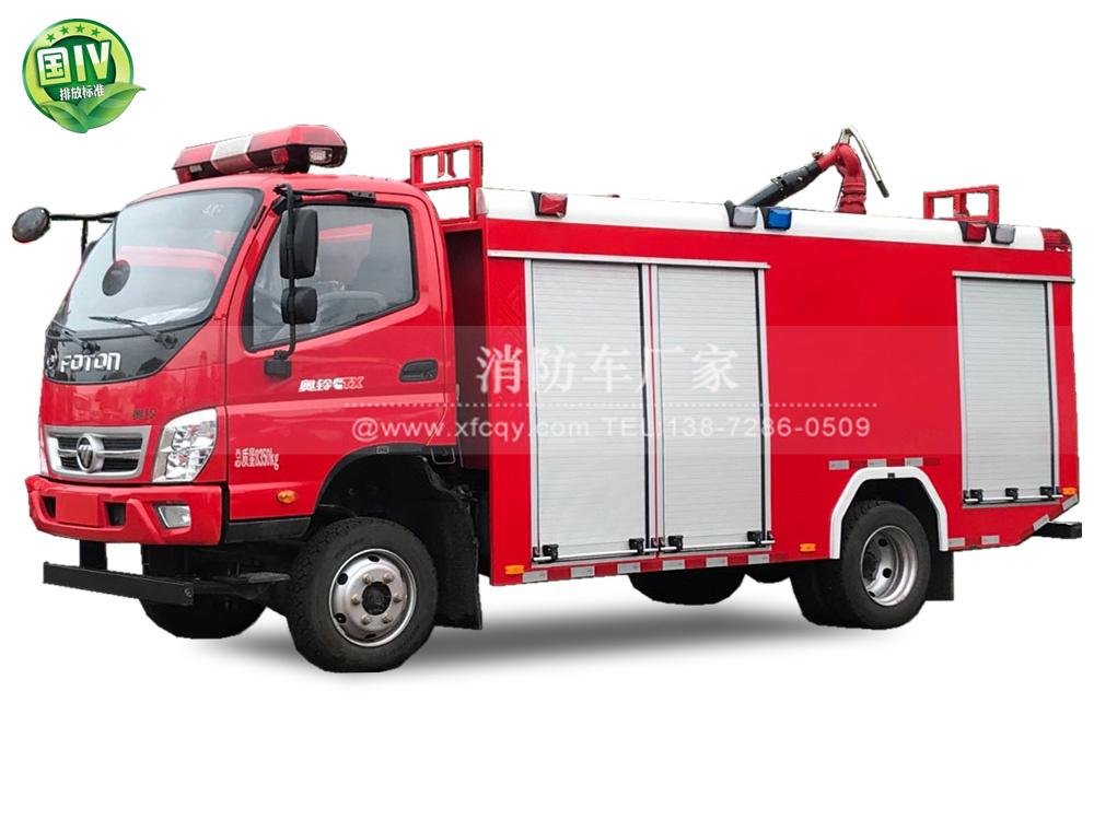 北汽福田四驱3方/3吨水罐消防车